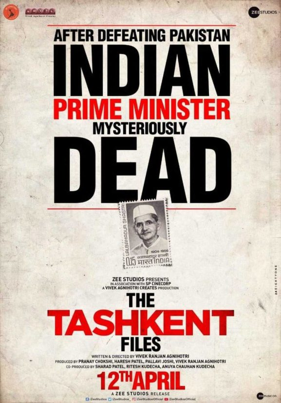 The Tashkent files- Underrated Bollywood Movie