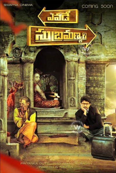 Yevade Subramanyam: Best South Indian Movie