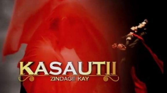 kasauti zindgi ki most popular TV series