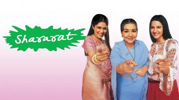 Shararat- Thoda Jaadu, Thodi Nazaakat - most popular TV series