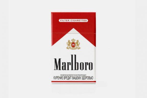 Marlboro-Cigarette Brand