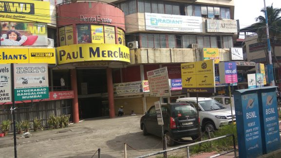 Reliance World: Best Internet Service Provider In Kochi