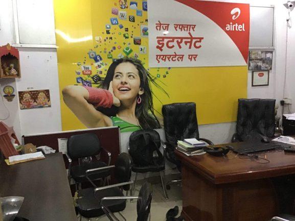 Vishal Communication- best internet service provider in lucknow