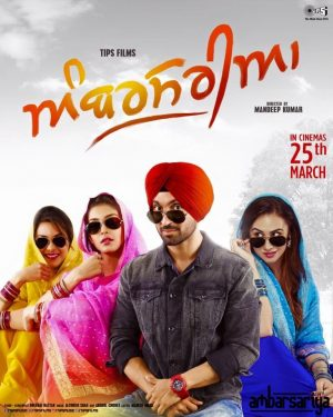 Ambarsariya: Best Punjabi Movie Of All Time