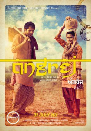 Angrej: Best Punjabi Movie Of All Time