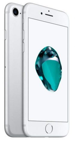 Apple iPhone 7: best phone under 30000