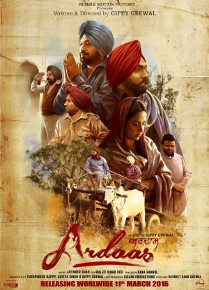 Ardaas: Best Punjabi Movie Of All Time