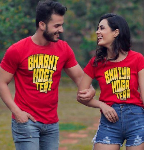 Bonorganik Bhabhi Hogi Teri Matching Couple T-shirts: Best Couple Tshirts