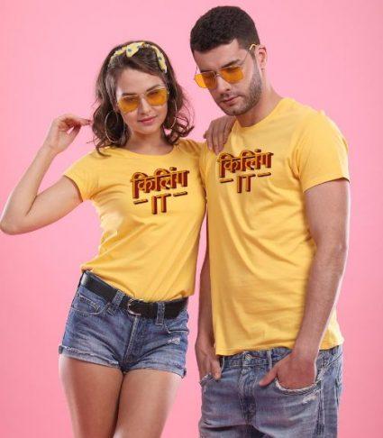 Bonorganik Killing It, Matching T-shirts For Couples: Best Couple Tshirts