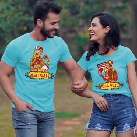Bonorganik Meri Wali/Mera Wala Couple T-shirts: Best Couple Tshirts
