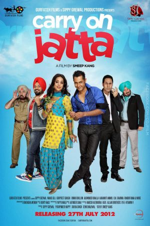 Carry on Jatta: Best Punjabi Movie Of All Time