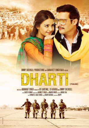 Dharti: Best Punjabi Movie Of All Time