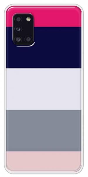 Gismo Multicolor: Best Samsung Galaxy A31 Case