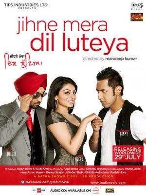 Jihne Mera Dil Luteya: Best Punjabi Movie Of All Time