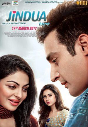 Jindua: Best Punjabi Movie Of All Time