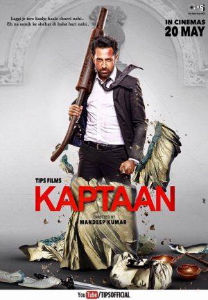 Kaptaan: Best Punjabi Movie Of All Time
