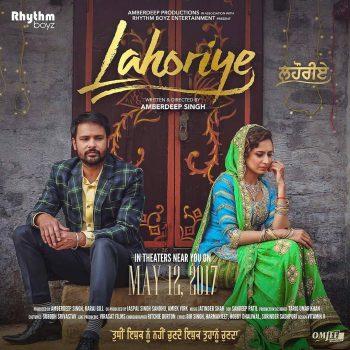 Lahoriye: Best Punjabi Movie Of All Time