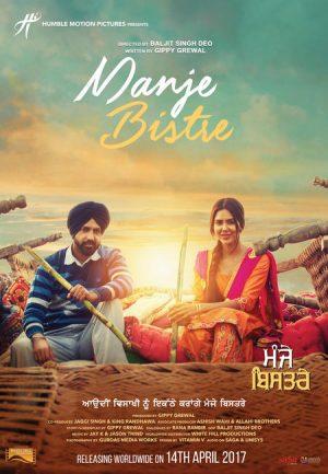 Manje Bistre: Best Punjabi Movie Of All Time