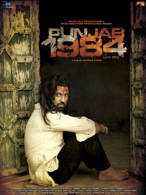 Punjab 1984: Best Punjabi Movie Of All Time