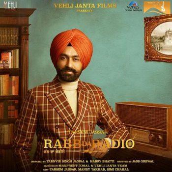 Rabb da Radio: Best Punjabi Movie Of All Time