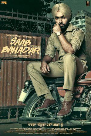 Saab Bahadar: Best Punjabi Movie Of All Time