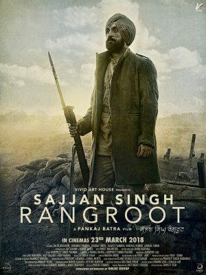 Sajjan Singh Rangroot: Best Punjabi Movie Of All Time