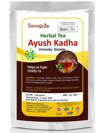 Santegrow Ayush Kadha Immunity Booster: Best Homemade Kadha Recipe To Boost Your Immune Health