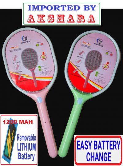 Akshara-Victory Heavy-Duty Mosquito Trap-Racquet: Mosquito Killer Racket