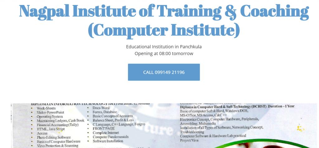 NITC (Computer and commerce institute)