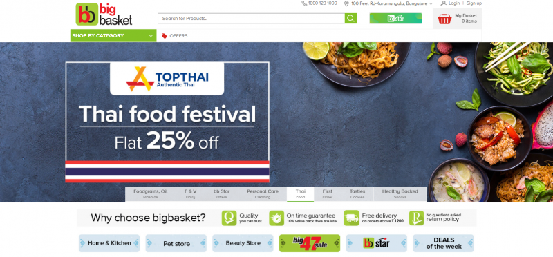 Bigbasket online grocery shopping store in india