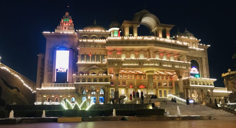 Kingdom of Dreams best theme parks in india