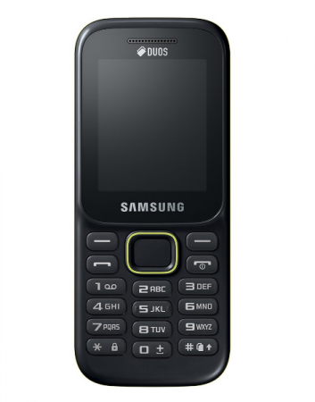 Samsung Guru Music 2 Best Keypad Phone