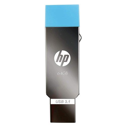 HP: Best Pen Drive