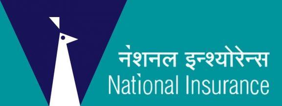 National Insurance Company: Best Health Insurance Company In India