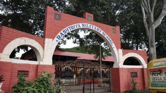 Rashtriya Military School, Bangalore: Best Military School In India