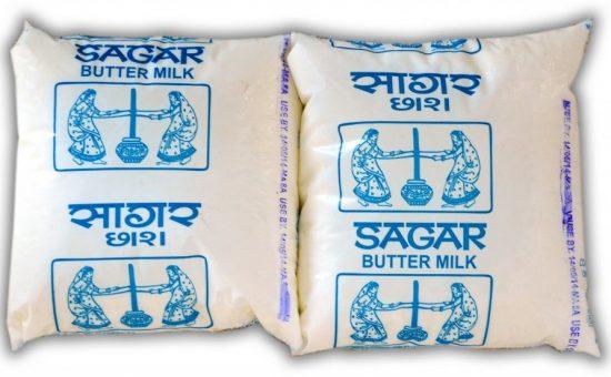 Sagar dairy Best Milk Brand In India