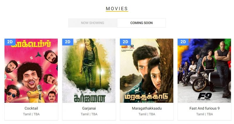 Ticketnew: Movie ticket booking