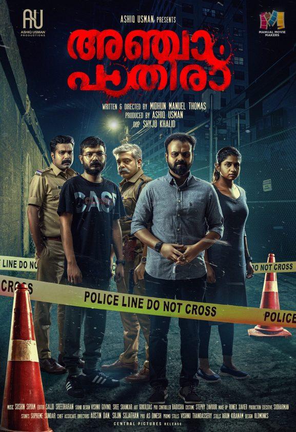 Anjaam pathira: Best South Indian Movie