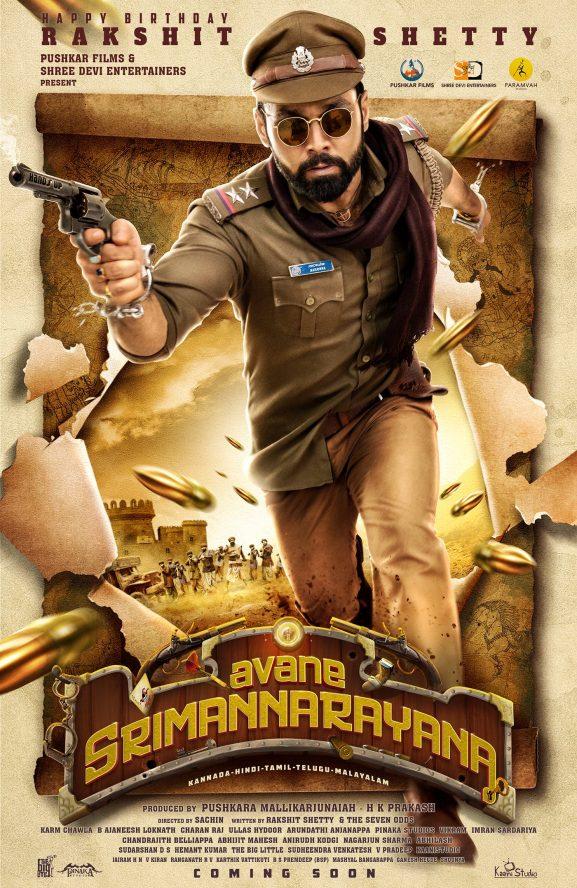 Avane Srimannarayana: Best South Indian Movie
