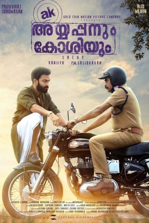 Ayyappanum koshiyum: Best South Indian Movie