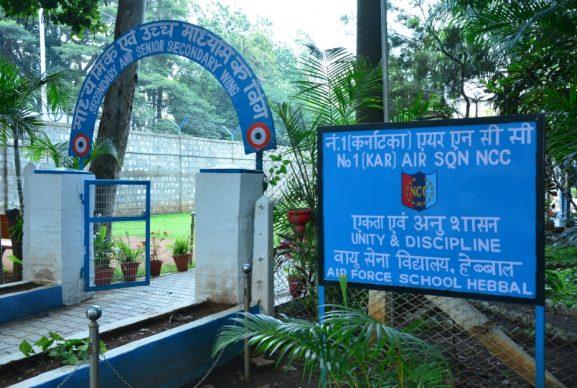 Air Force School, Hebbal Best School In Banglore