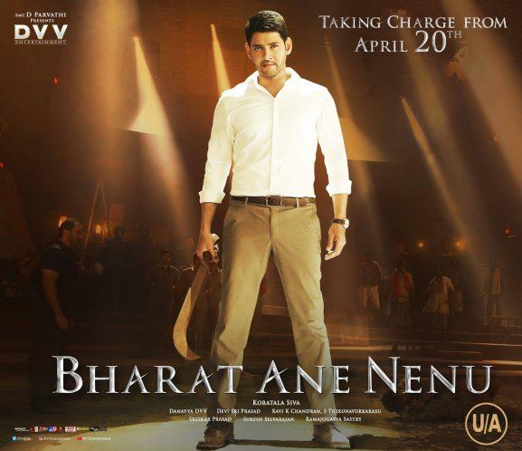Bharat Ane Nenu: Best South Indian Movie