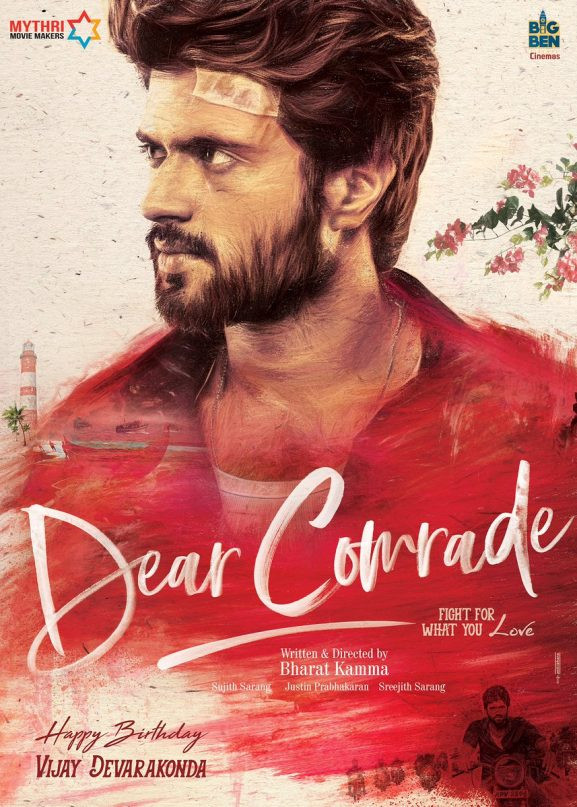 Dear Comrade: Best South Indian Movie