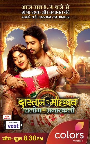 Dastaan-E-Mohabbat Salim Anarkali: Best Hindi Tv Serial