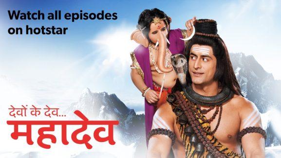 Devon Ke Dev Mahadev: Best Hindi Tv Serial