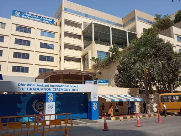 Dhirubhai AmbaniInternational School (DAIS): International school in mumbai