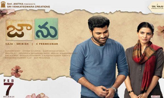 JAANU: Best South Indian Movie