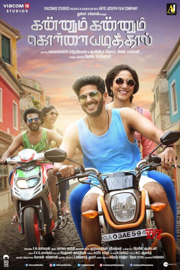Kannum kannum kollaiyadithaal: Best South Indian Movie