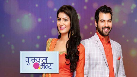 Kumkum Bhagya most popular TVseries