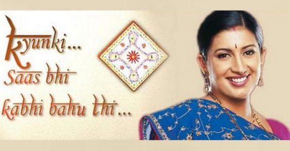 Kyunki Saas Bhi Kabhi Bahu Thi - most popular Tv series